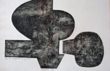 6603-7 - 20x24 - Collograph Textured Cardboard - $6,000